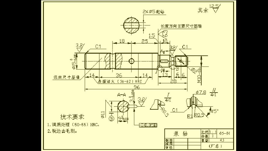 尺寸设计中机械毕业类课程,标注前一定读中南大学知识设计机械设计说明书图片