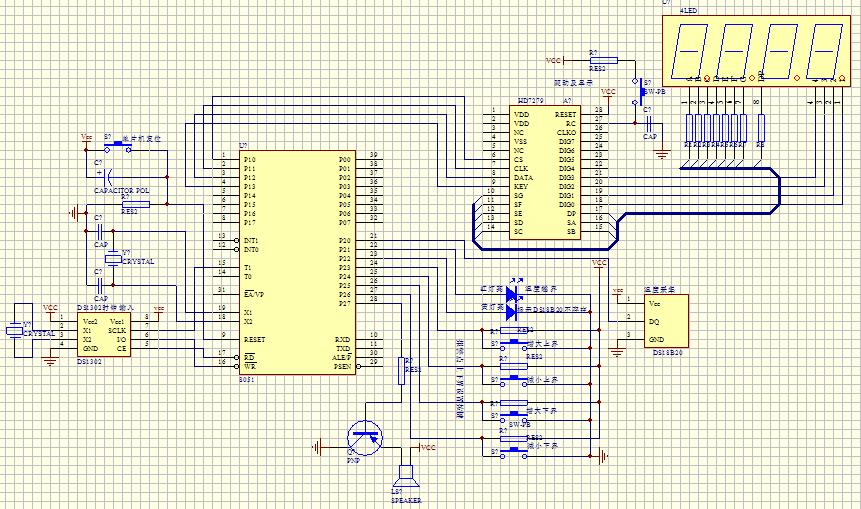 基于ds18b20的数字温度计及ds1302时钟显示的设计图片