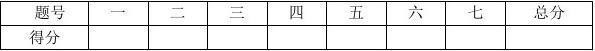 广西贺州市 高一(上)第一次月考语文试卷含答案