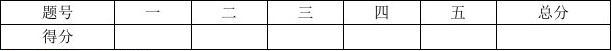 2018-2019学年山东省枣庄市滕州市鲍沟中学八年级(上)期中物理模拟试卷(二)