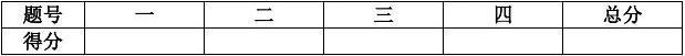 宁远县2014年小学毕业考试模拟试卷