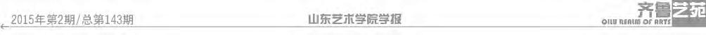 左江花山岩画申遗_实现文化遗产保护与利用的有效途径_肖波