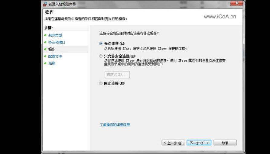 win7局域網不能被訪問_win7局域網不能被訪問