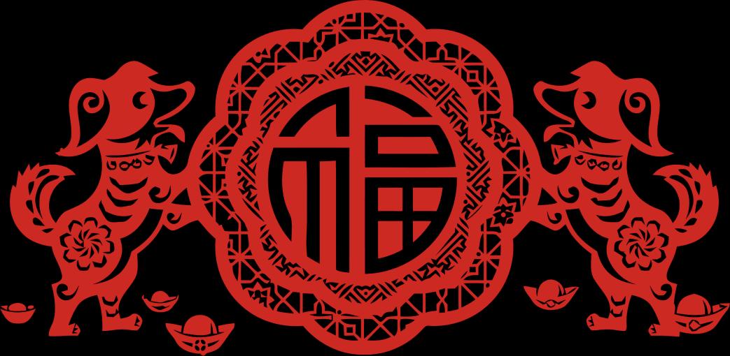 红色春节民俗小报ag88手机登录|官方word【word小报ag88手机登录|官方模板】图片