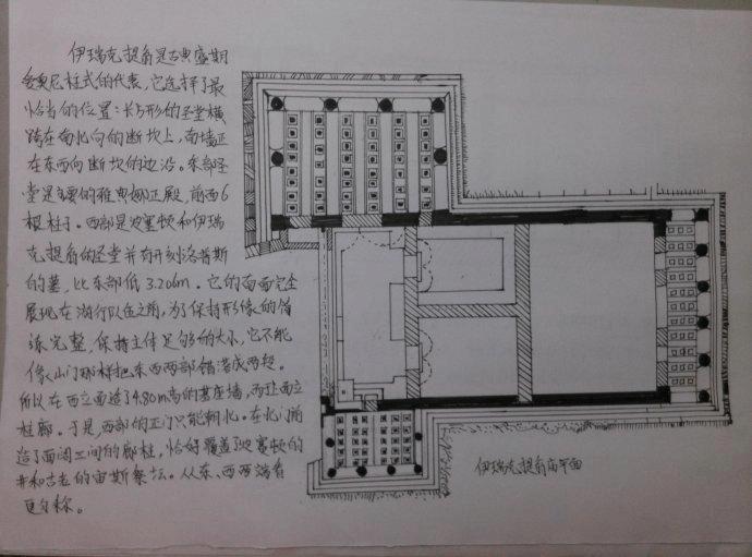 中外建筑史试题库_中外建筑史的画图题_文档下载