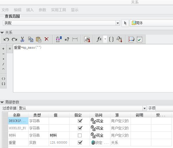 .bom表core2.0详细教程