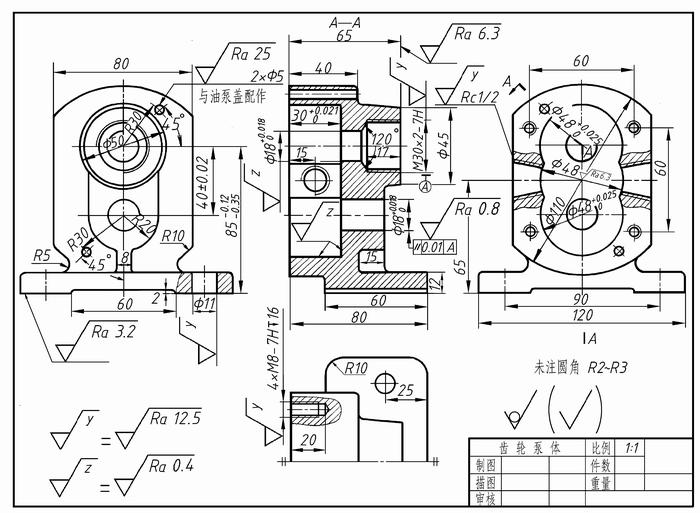 齿轮油泵详细装配图图片