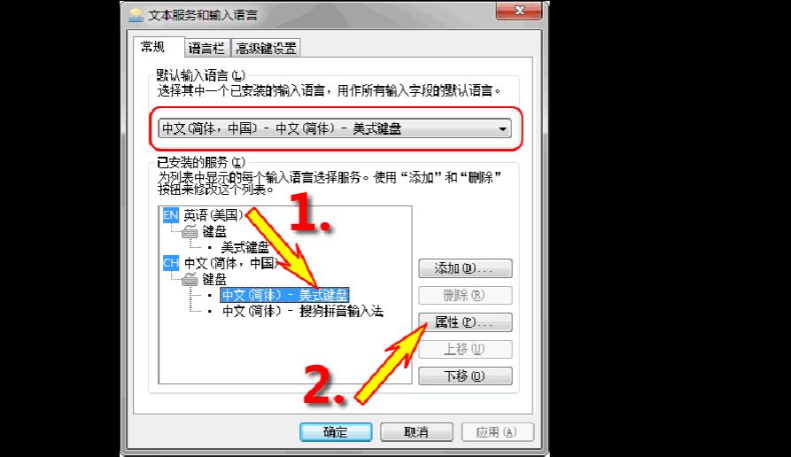 解决方法:如何在win7中调出输入法状态栏?