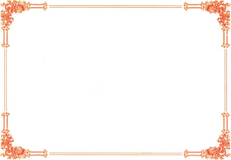 优秀员工证书 学生荣誉证书 学生奖状模板 年度优秀员工评选方案 公章图片