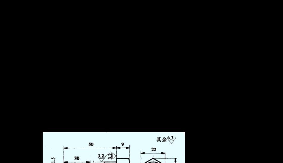 金工实习自主设计-定位螺钉图片