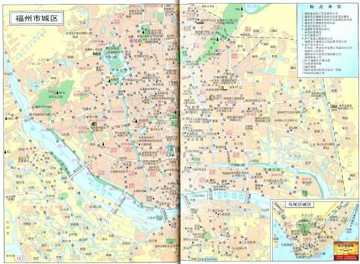 福州市地图(旅游交通地图)