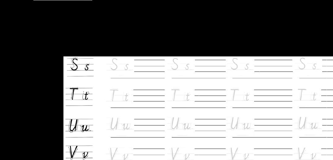 描红26个字母手写作业答案图片