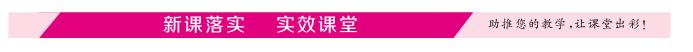 (秋)七年级英语上册 Module 1 My classmates Unit 3 Language in use新课落实 (新版)外研版