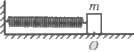 2015届高考物理一轮复习特级教案:第10讲《动能定理》(二)(人教版)(数理化网 为您收集整理)