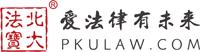"""中共南京市委、南京市人民政府关于强化""""智库""""支持功能提高决策"""