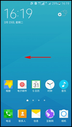 Samsung Galaxy A7(2016) SM-A7108(5.1.1)如何开启超级省电模式