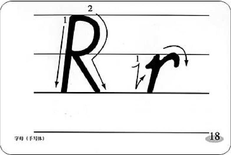 26個英文字母卡片書寫體(a4紙一半大小)圖片