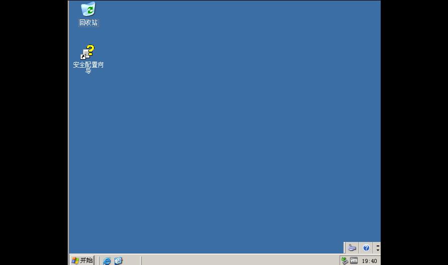 windows server2003虚拟机下界面优化