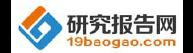 天津市危险化学品安全综合治理实施方案