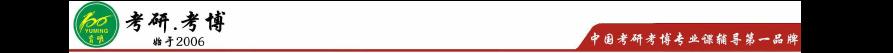 独家:2017年北京大学国家发展研究院学硕考研经验解析、考研真题、参考书、分数线报录比八九