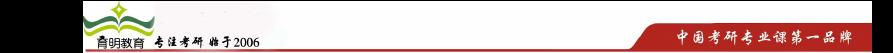 2015年北京大学英语笔译考研招生简章,考研参考书,考研信息