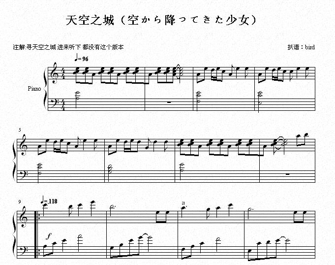 钢琴谱天空之城_word文档在线阅读与下载图片