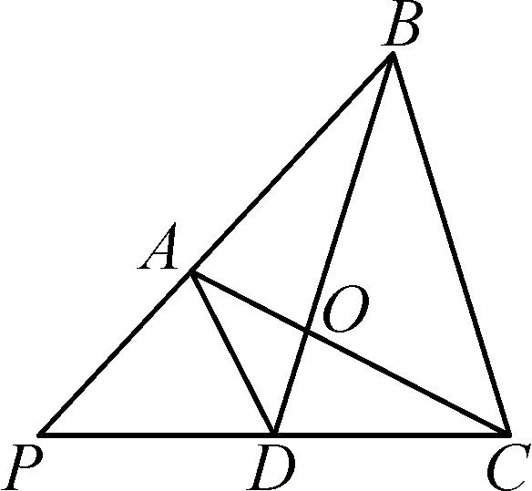 陜西省2016中考數學復習+考點跟蹤突破14 相似三角形及其應用答案圖片