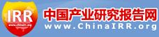 2019年中国互联网保险行业市场运营态势与投资方向咨询报告(定制版)目录