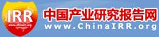 2017-2022年中国水果酒行业市场调研与发展趋势预测报告(目录)