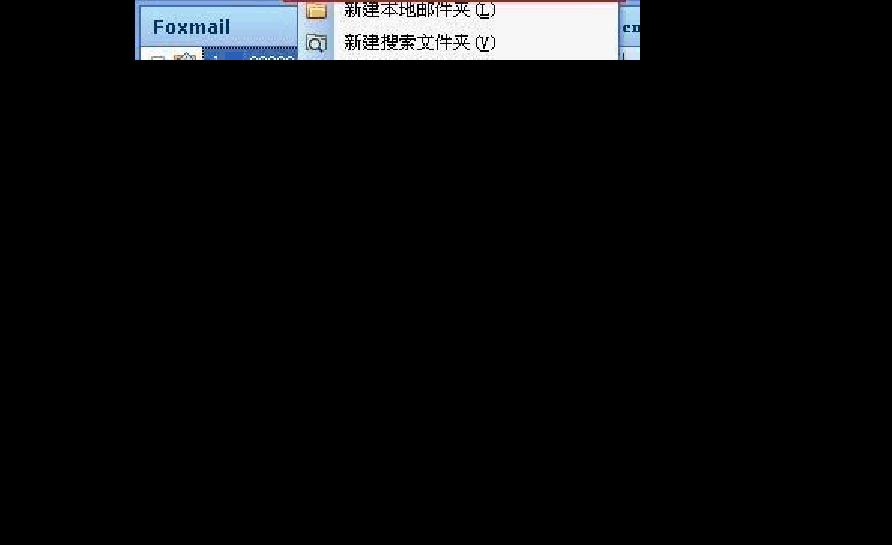 qq邮箱购买_邮箱大师 qq邮箱_qq邮箱登陆邮箱