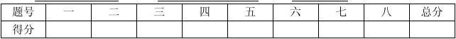 2013-2014第一学期高等数学试卷