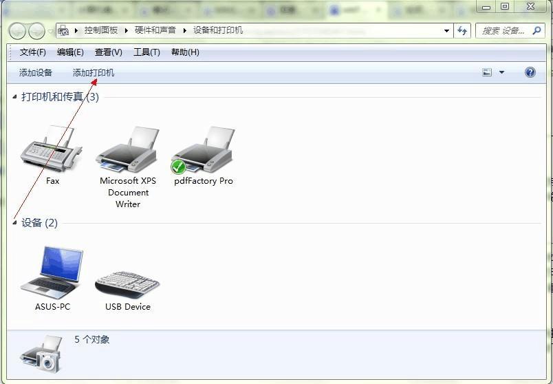 WIN7_64位如何添加网络打印机SHARP AR-4818S方法