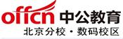 北京公务员最新时事:北京及周边16城启动最大范围车辆限行为APEC驱霾