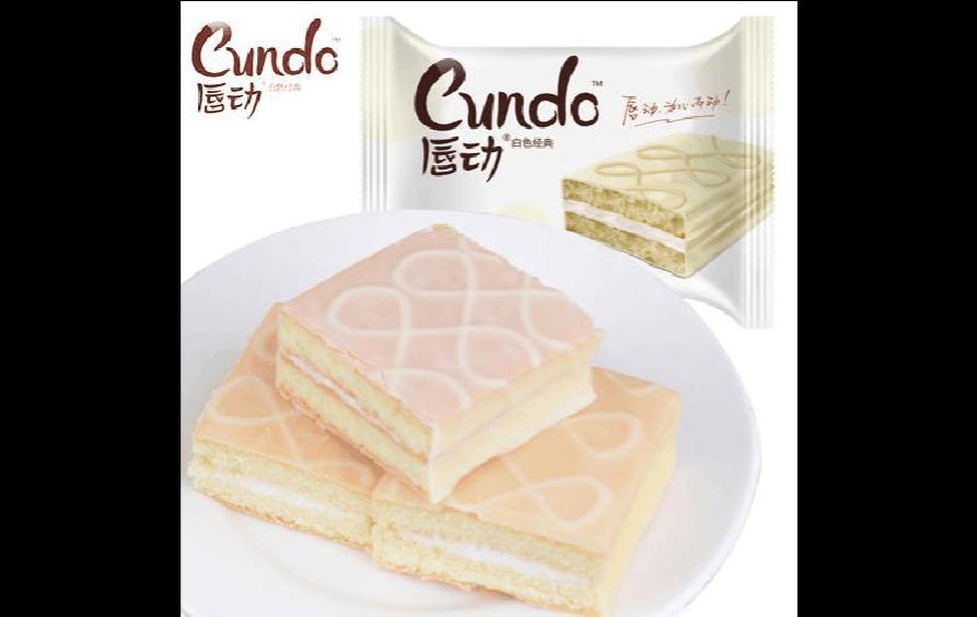 集食惠精选产品:[快乐旺哥白色唇动涂层蛋糕]