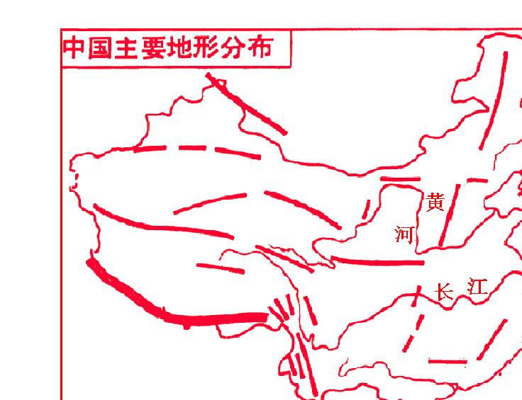 求高中地理各大洲地图和空白简图