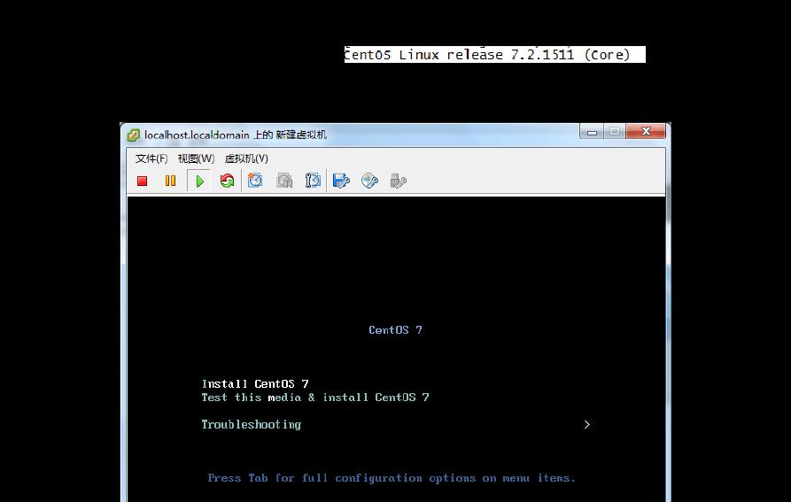 屏幕截图 软件窗口截图 893_567