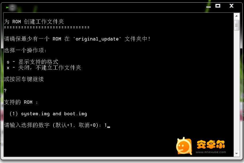 安卓rom移植教程_安卓android rom定制,移植:第五篇:厨房的使用教程