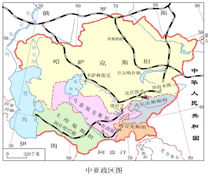 2,能够根据中亚和西亚的气候特点,说明主要河流,湖泊的水文特征 一图片