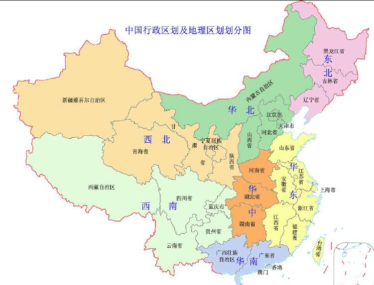 中国行政区划分表及划分地图