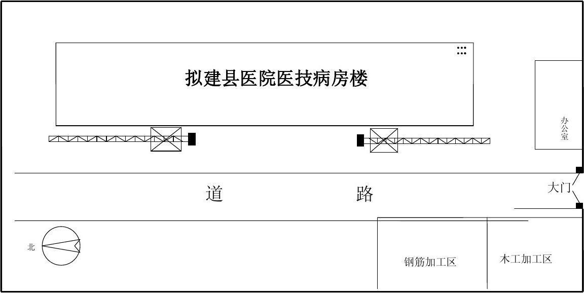 小自考毕业设计施工总平面布置图
