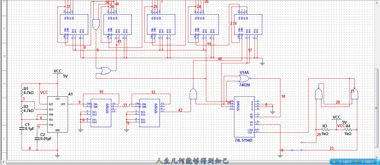 课程设计数字秒表电路图图片