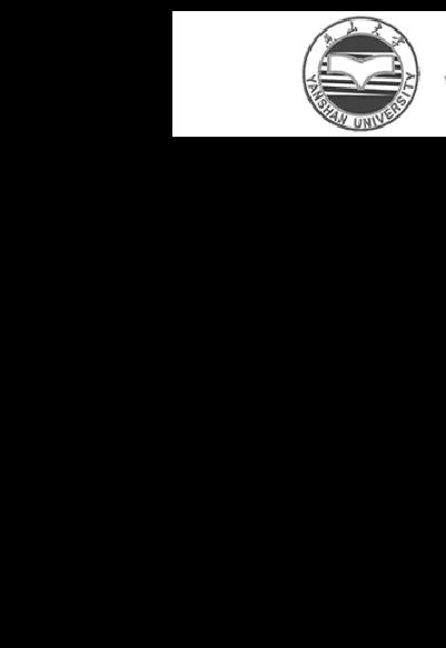 四自由度机器人学报告论文(11.8)打印(模板)