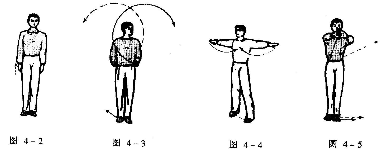 中班拳图解v中班社会课形神课件垃圾莲山图片
