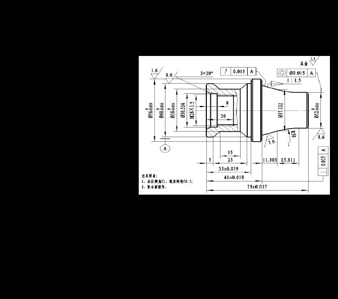 大学毕业设计 套类零件的加工 以及盘类零件的设计与加工