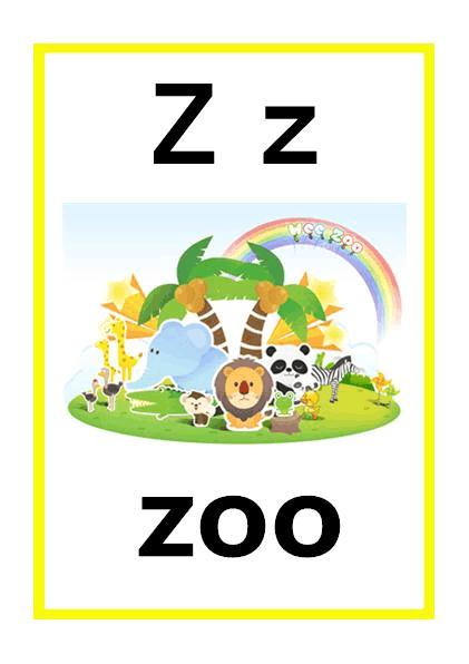 最新26个字字母打印版-自然拼读资料