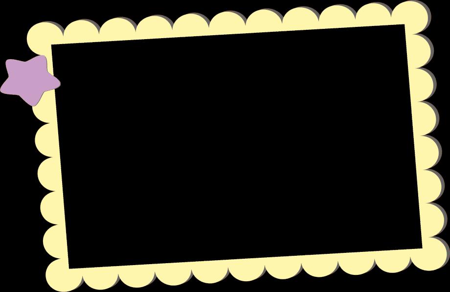 国庆节小报空白模版庆祝国庆小报 欢度国庆节小报 a4横版小报模板2
