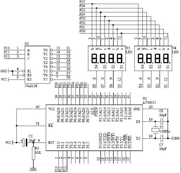 拉幕式数码显示技术