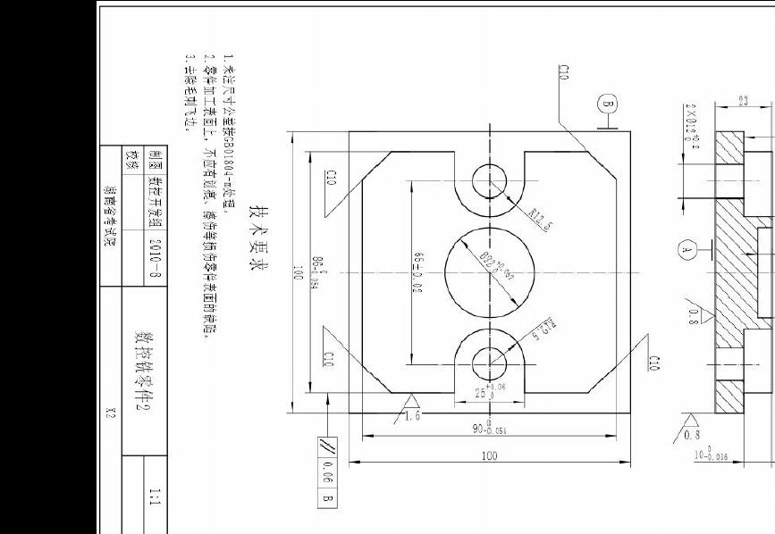 数控车床图纸厂家数控车床图纸公司供应商