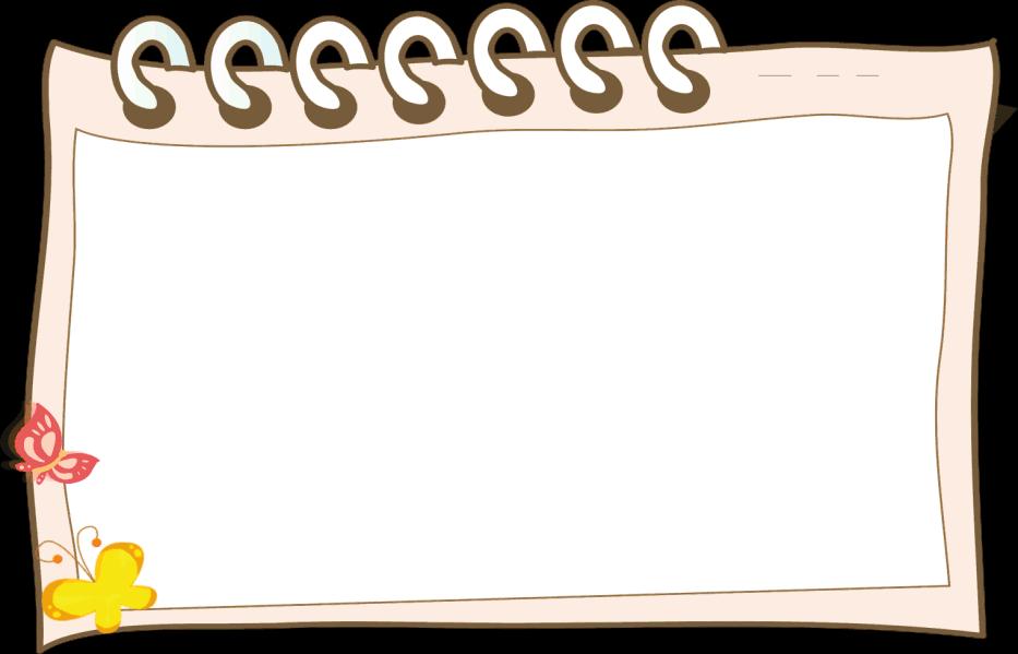 电子小报模板 a4横排 读书小报2_word文档在线阅读与图片
