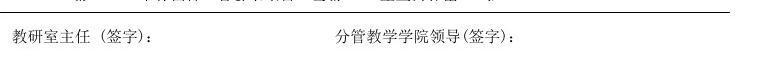参考答案A-广西师范大学 java2011-2012
